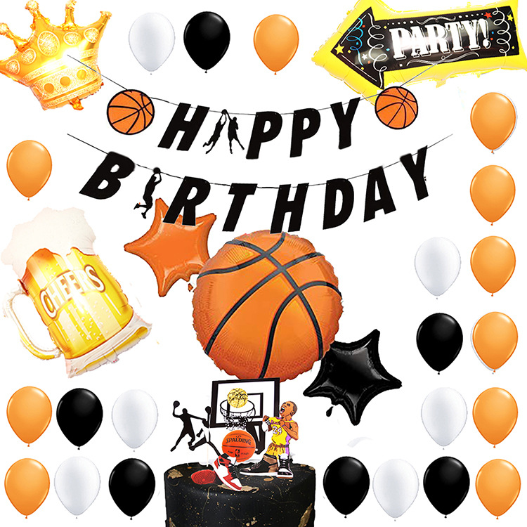 Baby Party Decorations Set The Basketball Theme Birthday Party Balloons, Cake Flags Children's Party Decorations