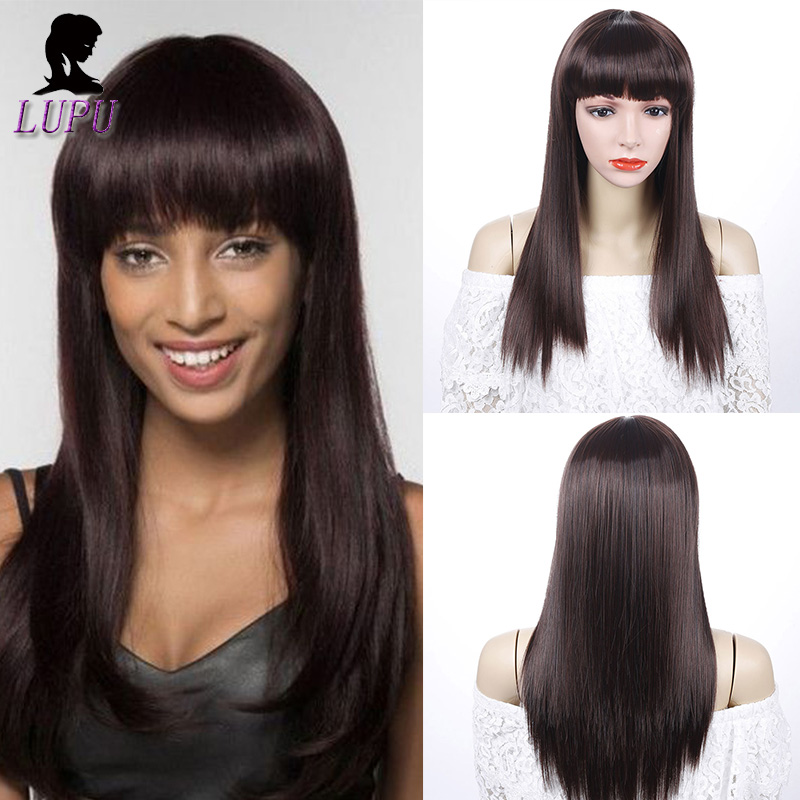LUPU 55CM Long Straight Wigs With Bangs Brown Color Synthetic High Temperture Fiber For Black Women