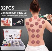 Professional 12 24 32Pcsทางการแพทย์จีนสูญญากาศร่างกายCuppingนวดบำบัดกระป๋องสูญญากาศCupping Slimming Body Relax Banksถัง