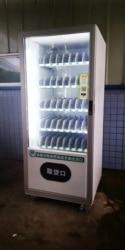 Hot Koop Automaat Voedingsmiddelen En Dranken Combo Automaat
