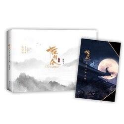 Оригинальная книга Чэнь Цин Лин, Памятная Коллекция изображений, книга Сяо Чжан, фотоальбом Ван ибо