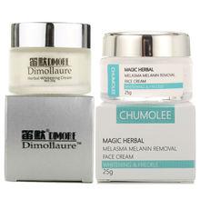 Dimollaure Whitening Freckle cream kojic acid cream Remove melasma pigment dark