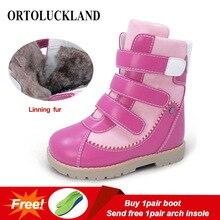 Ortoluckland 어린이 겨울 신발 정형 부츠 모피 가죽 송아지 짧은 눈 부츠 핑크 따뜻한 패션 키즈 신발