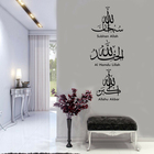 Islamic Wall Calligr...