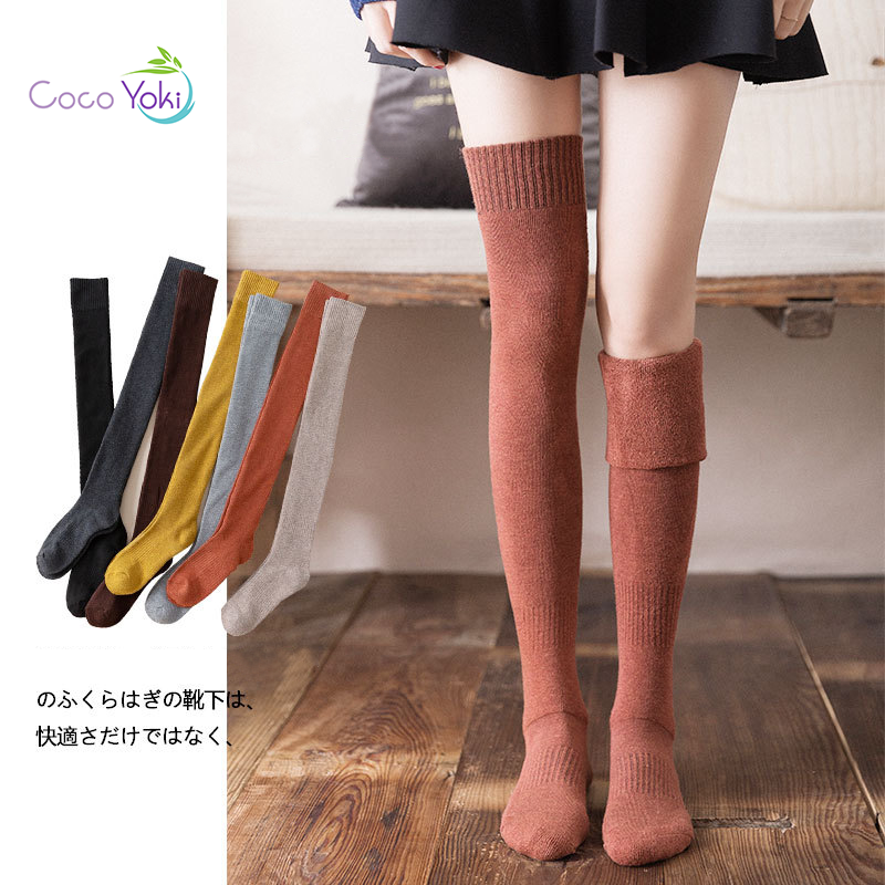 Warm Solid Color Stockings Women 100 Cotton Thigh High Stockings Calf Thickened Terry Black Long Stockings Thermal Stockings Ins
