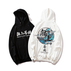 Image 4 - Bebovizi 2019 היפ הופ יפני מנוף נים סווטשירט Harajuku Streetwear כותנה הסווטשרט בסוודרים Oversize יפן בגדי 5XL