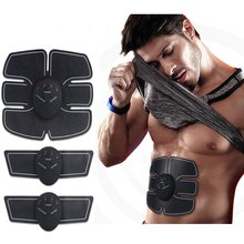 GR EMS Muscle Trainer Abdominal Muscle Training Slimming Fat Burning Exercise Equipment Acc