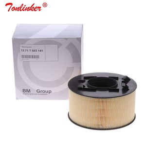 Image 1 - Filtre à Air moteur 13717503141 1 pièces