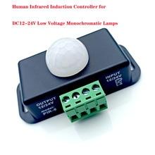 DC12V/24V Body Infrared PIR Motion Sensor Switch Human Motion Sensor Detector Switch controller For LED light led microwave radar sensor switch dc12v 24v 7a light control hunman body motion hf detector lights switch for led lamp cm123 page 1