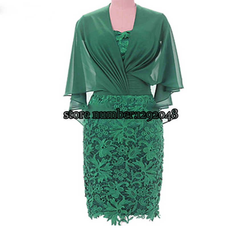 YNQNFS Elegant Jacket Green Bride Mother's Dress Lace Shawl Short Sleeve Dress Wedding Banquet Dress