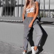 Calças reflexivas femininas soltas calças de lápis de cintura alta jogger baggy calças senhora casual brilhante calças pantalon reflexissant