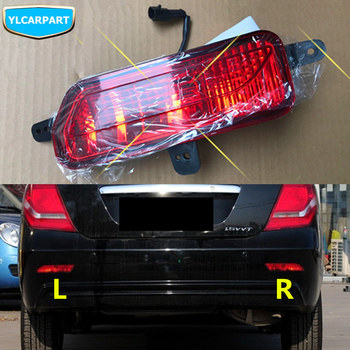 For Lifan 630,Car rear fog light assembly