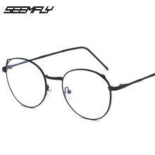 SEEMFLY пресбиопические очки прозрачные диоптрийные металлические женские оптические очки овальные очки для чтения оптические очки 0to 4