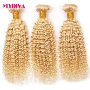 Brazylijski perwersyjne kręcone wiązki 100% doczepy z ludzkich włosów 1/3/4 613 blond wiązki 10 do 30 Cal zestawy Remy włosy Deal Mydiva