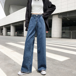 Lguc.H 2020 Autumn Baggy Jeans Women Straight Leg Mom Jeans High Waist Boyfriend Jeans for Women Denim Pants Jean Femme XS Blue