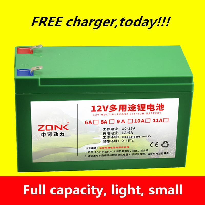 High quality <font><b>12V</b></font> 12AH,11AH,10AH,9AH,<font><b>8AH</b></font>,7AH,6AH Lithium ion rechargeable <font><b>battery</b></font> for li-ion power bank image