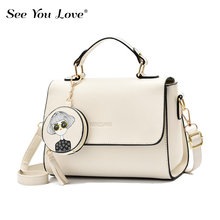 New Fashion Brand Ladies Crossbody Bags For Women 2019 Solid Luxury Zipper Leather Female Messenger Shoulder Bag Women Handbags luxury shoulder bags female fashion leather brand women handbags casual crossbody bags for women 2018 luxury messenger bag hg72
