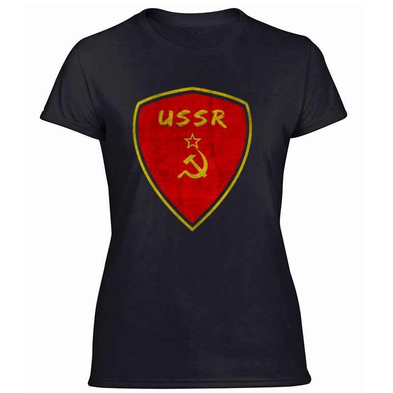 סרוג ברית המועצות בציר מעיל של זרועות/ברית המועצות קומוניזם T חולצה גברים מגניב Mens T חולצות מדהים זכר