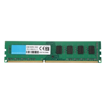 Desktop DDR3 DIMM 4GB 1600Mhz Memory RAM PC3-12800 AMD Dedicated Memory Double Sided Particle 1.5V 240Pin Memory Unbuffered Non-