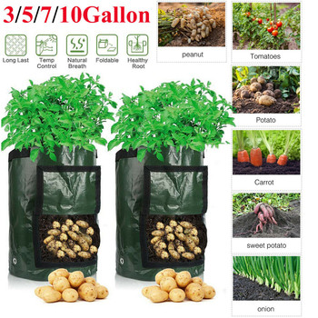 Bolsa para cultivo de plantas, 3/5/7/10 unidades, bolsa para cultivo de patatas, jardín principal, contenedor de plantas vegetales, maceta, cebollas, taro, rábano