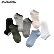 Модные мужские носки [dingdnshow] 2020 хлопковые однотонные