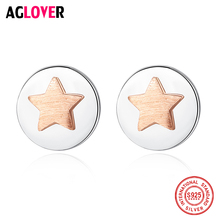 2019 New 925 Sterling Silver Earrings Simple Cute Stars Statement Earrings For Women Fashion Party Christmas Jewelry Gifts