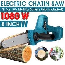Электрическая пила, 8 дюймов, 1080 Вт, беспроводная бензопила одной рукой для деревообработки, садовые инструменты для Makita, батарея 18 в (только ...