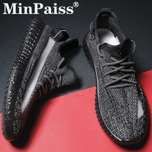 Mens Shoes Free Shiping Couple Flying Weaving Air-permeable  Leisure Sports Jelly Student