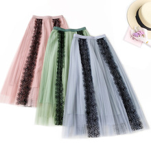 Wasteheart Autumn Pink Blue Women Skirt A-Line Casual Lace Ankle-Length Long Skirts Mesh Sweet Dots Sexy Ball Gown