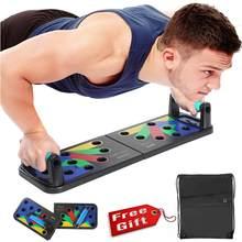 Multifunction push up board homens mulheres construção do corpo ferramentas de exercício fitness ginásio portátil treinamento força em casa estandes equipamentos