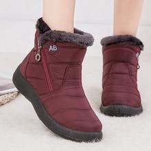 Женские ботинки; коллекция года; зимние ботинки со стегаными голенищами; botas Mujer; теплые водонепроницаемые зимние ботинки; зимняя обувь; женские ботинки; большой размер 43