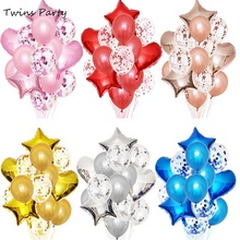 Twins 14pcs Multi Confetti Balloons Happy Birthday Party Baby Shower Ballons Wedding Decoration Helium