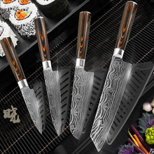 Kitchen knife 7.5 inch Chef knives 7CR17 440C Japanese High Carbon Stainless Steel Imitation Damascus 5 Santoku Knife Tool Set