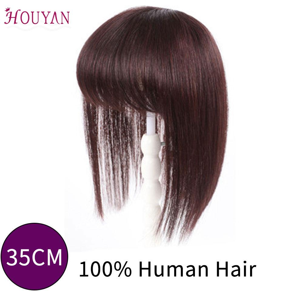HOUYAN Bob Style Human Hair Bangs Clip In Human Hair Extension Clip In Straight Remy Natural Fringe Hair 100% Human Hair