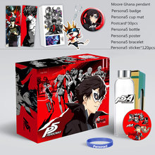 Anime persona 5 caixa de presente brinquedo p5 ren amamiya poster cartão postal garrafa pulseira pingente emblema pacote caixa presente
