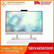 Моноблок HP 24-dp0051ur 23.8