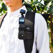 STARTRC FIMI uchwyt na plecak palmowy mocowanie zacisków dla FIMI PALM kamera ręczna akcesoria rozszerzające tanie tanio AJJ1106942 FIMI PLAM Szkielety i Ramki Pakiet 1 Z tworzywa sztucznego