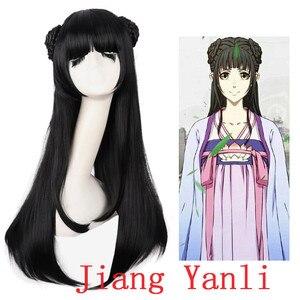 Image 5 - Mapofbeauty 악마 재배의 그랜드 마스터 코스프레 가발 웨이 Wuxian Lan Wangji XiaoXingchen Mo Dao Zu Shi 합성 헤어 파티