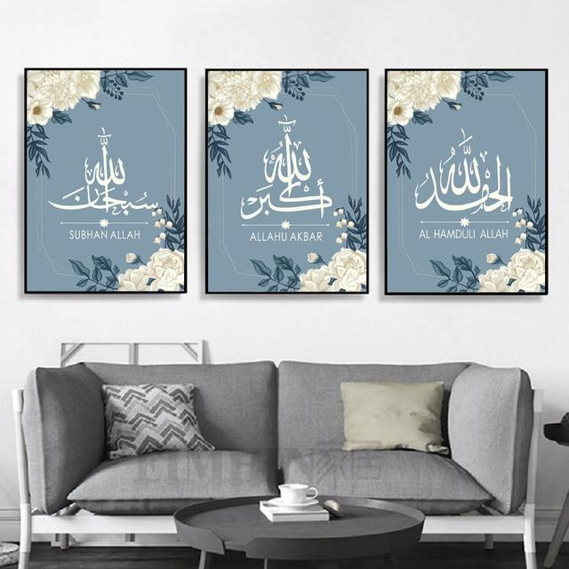 الشمال زهرة الإسلامية الله جدار الفن قماش لوحات الحائط المطبوعة صور الله الفن يطبع الملصقات غرفة المعيشة رمضان ديكور