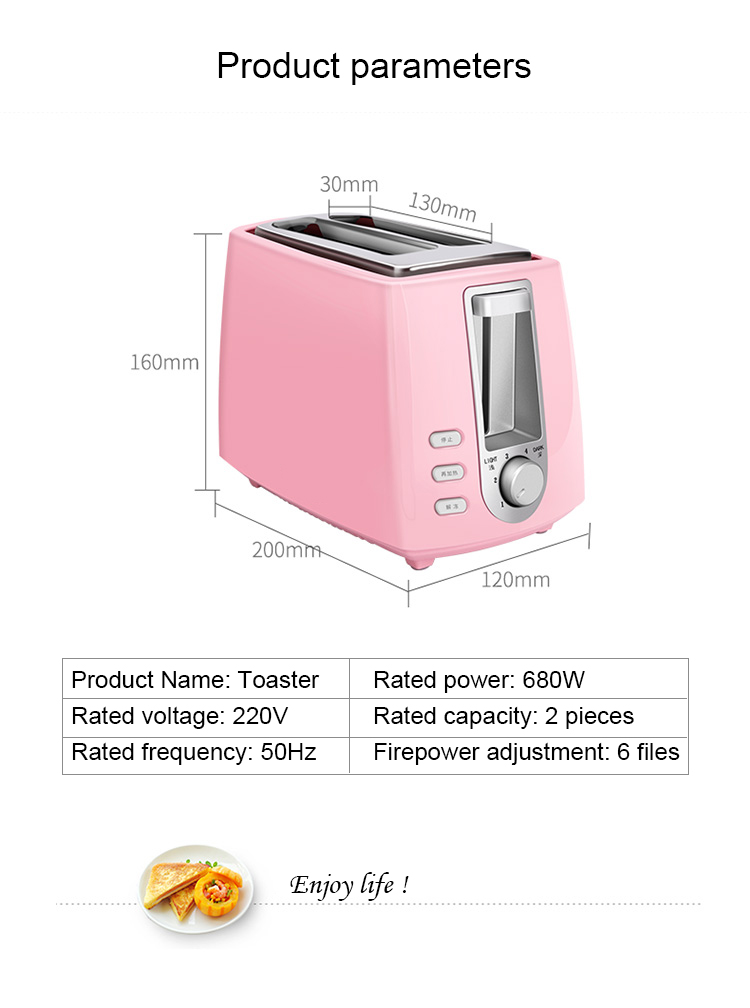 Automatic Breakfast Toaster-Stainless Steel
