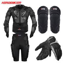 Herobiker motocicleta jaqueta armadura de corpo inteiro da motocicleta armadura no peito motocross corrida engrenagem proteção moto S-5XL