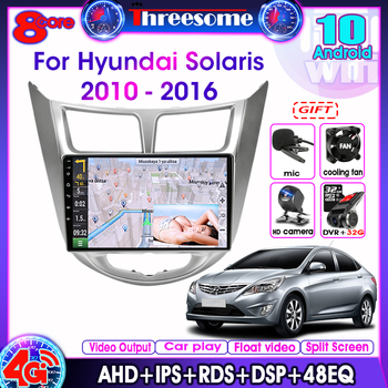 Android 10.0 Car Radio 2 Din 4G+64G For Hyundai Solaris Verna Accent i25 2010-2016 GPS navigaion Multimedia Video Player DSP RDS image