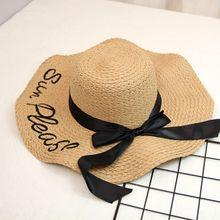 Летняя вышивка с буквами Ins соломенные шляпы с монограммой для женщин художественный универсальный солнцезащитный козырек LX9E