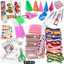 Conjunto de herramientas de papel para filigrana, manualidades de papel de Color, Material de dibujo, tablero de herramientas para principiantes con caja de maleta