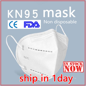 100pcs Ship To USA face maskes kn95mask Reusable masque n95masks medical facemasks nail set kit mascarillas desechables(China)