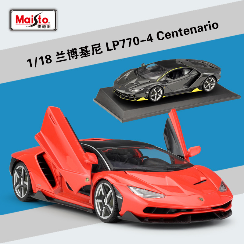 1/24 Lamborghini Centenario Lp770-4 Alloy Cars Diecast Metal Model Miniatures Car Maisto <font><b>Voiture</b></font> Mini Car Collection Toys image