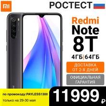 Смартфон Redmi Note 8T 4+64ГБ, Четыре камеры 48 Мп, NFC[Ростест, Доставка от 2 дней, Официальная гарантия]