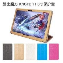 Кожаный чехол-книжка для планшета ALLDOCUBE KNote 11,6 KNote5 K Note