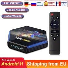 Android tv kutusu Android 11 HK1 RBOX R2 8K RK3566 dört çekirdekli medya oynatıcı oyun mağazası ücretsiz hızlı Android akıllı tv set üstü kutusu yeni
