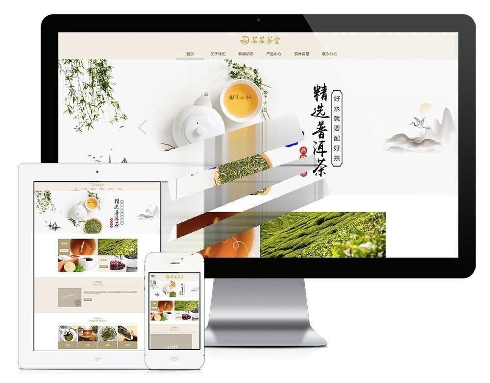 【ThinkPHP茶企业模板】易优CMS响应式茶文化茶叶销售展示网站源码